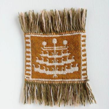 ヤノフ村の織物 コースター 樹木(14×12cm)