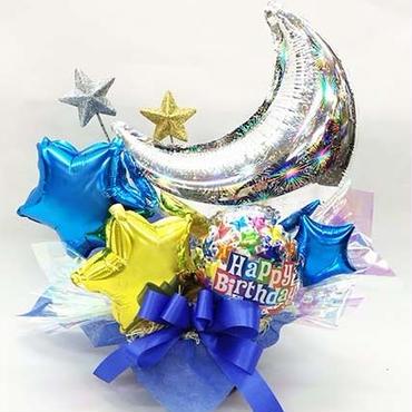 Blue Space Happy Birthdayアレンジ