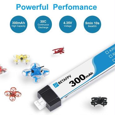 BetaFPV 300mAh 1S 30C HV Battery