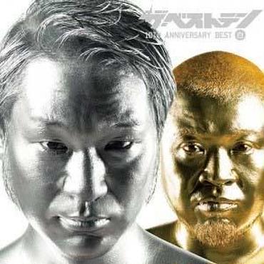 サイプレス上野とロベルト吉野 - 10th Anniversary Best (白) [CD+DVD]