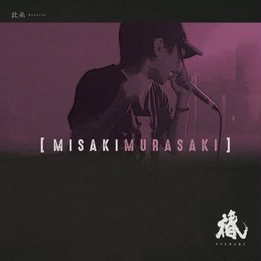 椿 - 美咲紫 [CD]