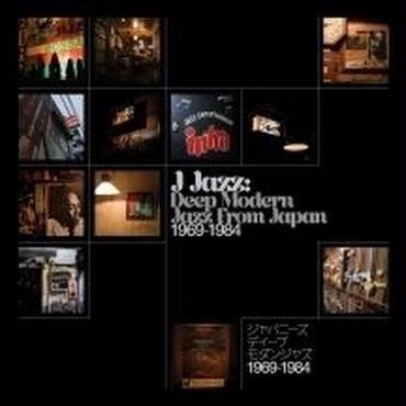V.A/J-Jazz - Deep Modern Jazz From Japan 1969-1984 -国内盤CD-