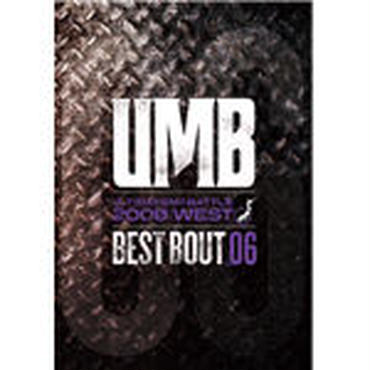 """ULTIMATE MC BATTLE - UMB 2008 WEST """"BEST BOUT VOL.06"""""""