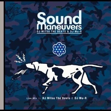 2/28 Sound Maneuvers (DJ Mitsu The Beats & DJ Mu-R) - 13th Anniversary Mix [MIX CDR]