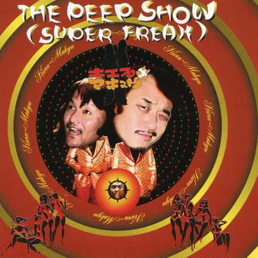 SUPER FREAK(THE PEEP SHOW)【CD】