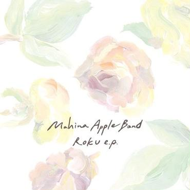 Mahina Apple Band「ROKU e.p.」