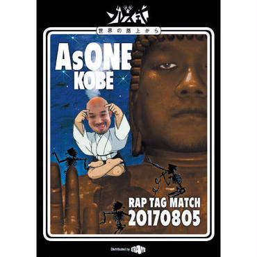 太華 & SharLee - AsONE -RAP TAG MATCH- 20170805 [DVD]
