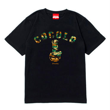 WOOD CAMO BONG S/S TEE (WOOD/BLACK BODY)
