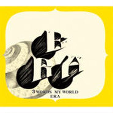 ERA/3 WORDS MY WORLD