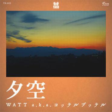 """WATT a.k.a. ヨッテルブッテル - 夕空 / アトラクション feat.サイプレス上野,NORIKIYO [7""""]"""