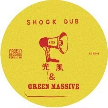 チャッカーズ/光風&GREEN MASSIVE/片燃え撲滅委員会/Shock Dub -7inch- (緑カラービニール盤)