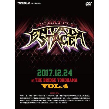 サイプレス上野 presents ENTA DA STAGE VOL.4