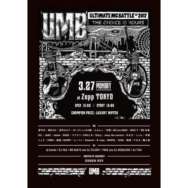 VARIOUS ARTISTS - ULTIMATE MC BATTLE 2017 THE CHOICE IS YOURS [DVD]