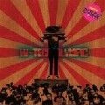 DJ Baja a.k.a カレー屋まーくん/HI-TECH OLYMPIC