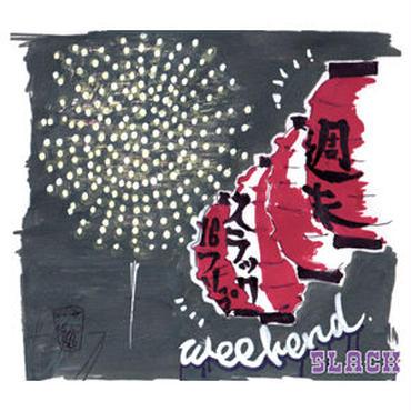 5lack - Weekend