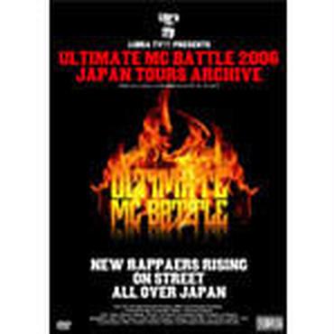 ULTIMATE MC BATTLE - 2006 JAPAN TOURS ARCHIVE
