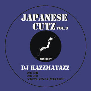 DJ KAZZMATAZZ - JAPANESE CUTZ VOL.9 [MIX CD]