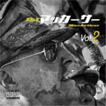 DJ マッカーサー - VOLUME.2 [MIX CD]