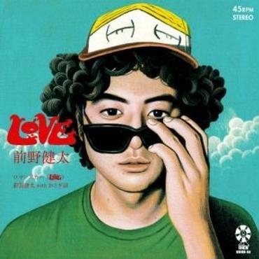 前野健太「love」7inch