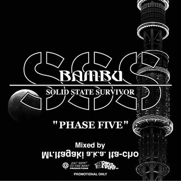 mixed by Mr.Itagaki a.k.a. Ita-cho/SOLID STATE SURVIVOR phase five
