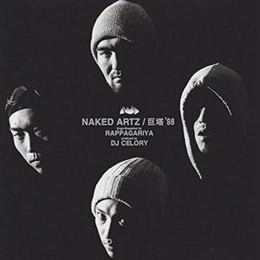 NAKED ARTZ - 巨塔'98 [CD]