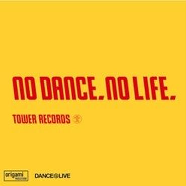 origami PRODUCTIONSコンピ〈NO DANCE, NO LIFE.〉