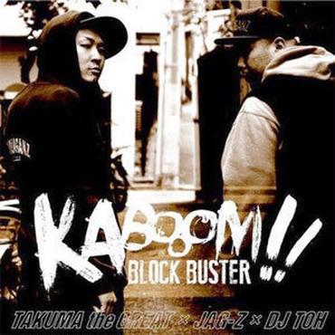 BLOCK BUSTER - Ka-BooooM!!!! [CD]