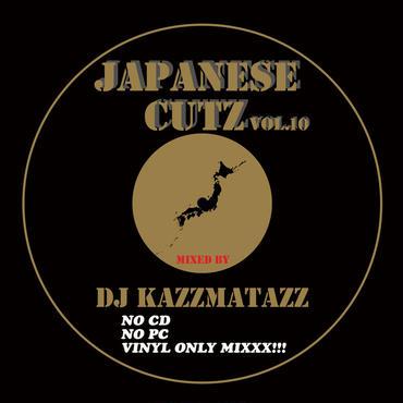 DJ KAZZMATAZZ /JAPANESE CUTZ VOL.10