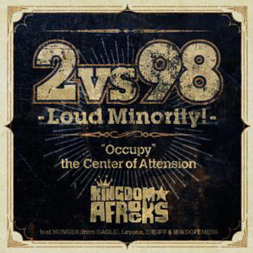 KINGDOM★AFROCKS/2 VS 98 -Loud Minority!- feat.HUNGER,Leyona,三宅洋平&鎮座DOPENESS