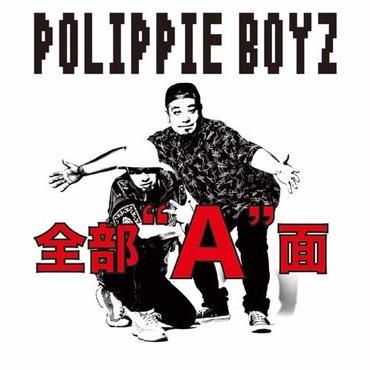 POLIPPIE BOYZ - 全部A面 [CD]