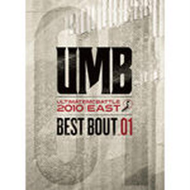"ULTIMATE MC BATTLE - UMB 2010 EAST ""BEST BOUT VOL.01"""
