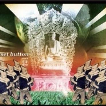 符和 - RESET BUTTON (MixCD)
