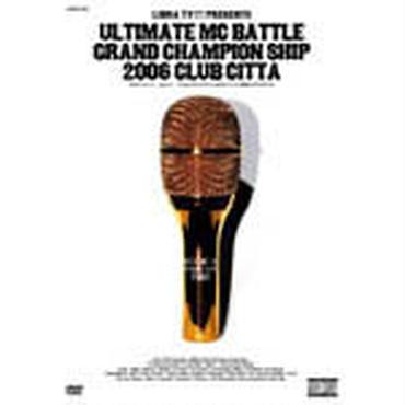 ULTIMATE MC BATTLE - GRAND CHAMPION SHIP 2006 CLUB CITTA