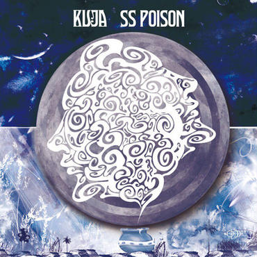 予約10/25発売  KUJA - SS POISON [CD]