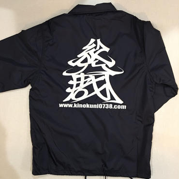 KINOKUNI COACH JACKET(Red/Navy/Black/Burgundy)