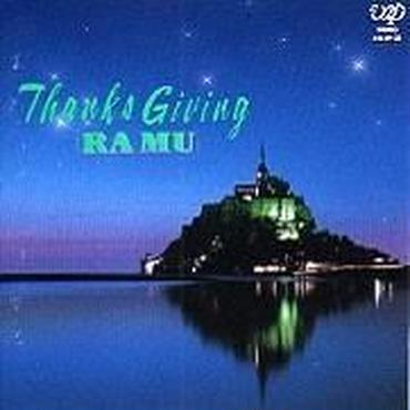 ラ・ムー THANKS GIVING -LP-