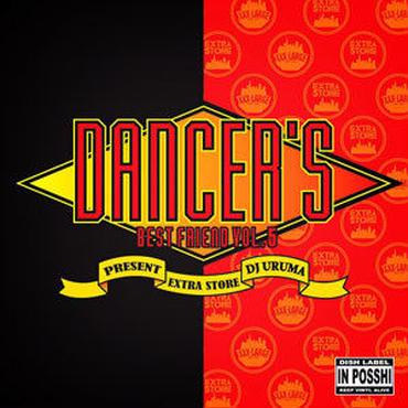 DJ URUMA/DANCER'S BEST FRIEND VOL.5