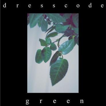 dhrma -DresscodeGreen- (CD-R)
