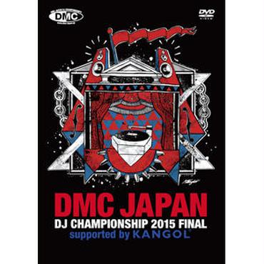 DMC JAPAN - DJ CHAMPIONSHIP 2015 FINAL [2DVD]