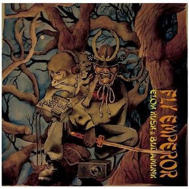 ELOH KUSH & BUDAMUNK/FLY EMPEROR EP CDR