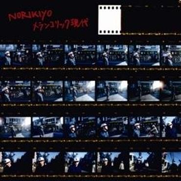 NORIKIYO / メランコリック現代