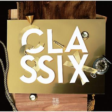 韻シスト/CLASSIX