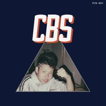 CBS ( シービーエス ) - Classic Brown Sounds [CD]
