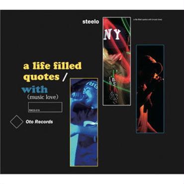符和 - A Life Filled Quotes With (Music Love) (MixCD)