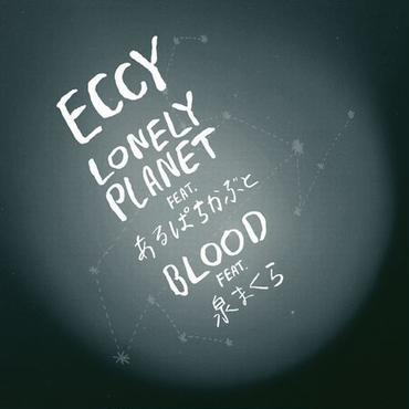 """ECCY  Lonely Planet feat. あるぱちかぶと/ Blood feat. 泉まくら 7"""""""