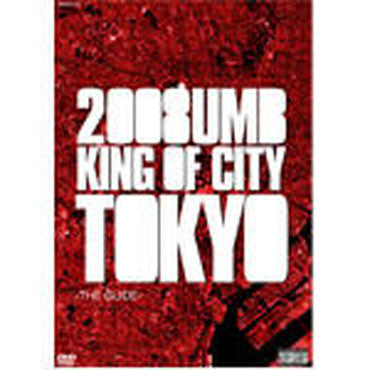 ULTIMATE MC BATTLE - UMB 2008 TOKYO ROUND