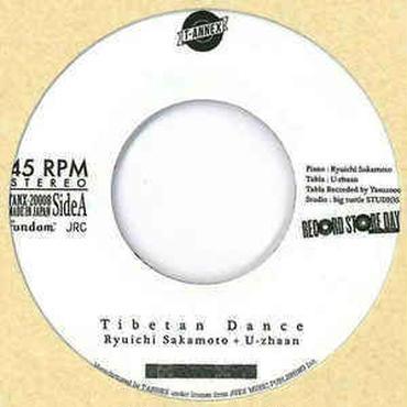 Ryuichi Sakamoto + U-zhaan – Tibetan Dance/Asience 7inch