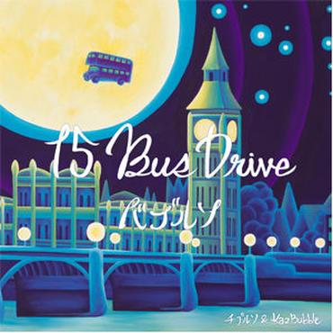 バブルソ (チプルソ & KazBubble from WARAJI) - 15 BUS DRIVE