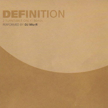 DJ Mu-R / Definition (2CD/MIX-CD)