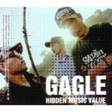 GAGLE/Hidden Music Value CD